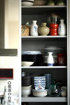 私の食器棚表紙.jpg
