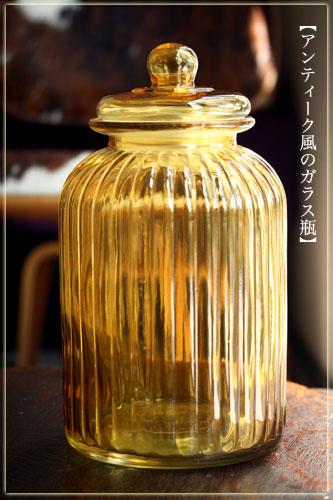 瓶.jpg