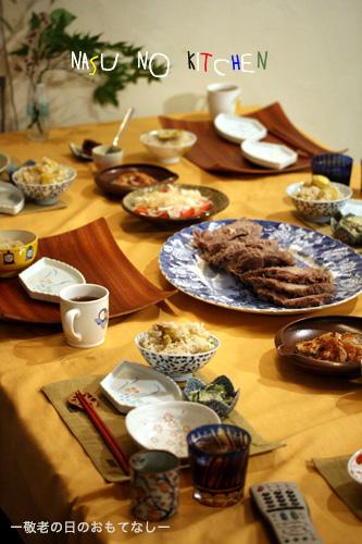 敬老の日料理.jpg