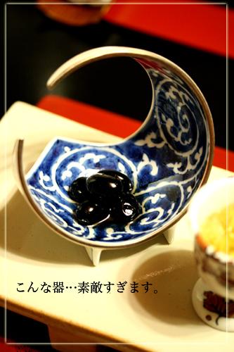 黒豆器.jpg