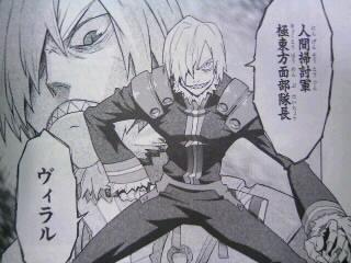30ページ目の[ コミック・アニメ...