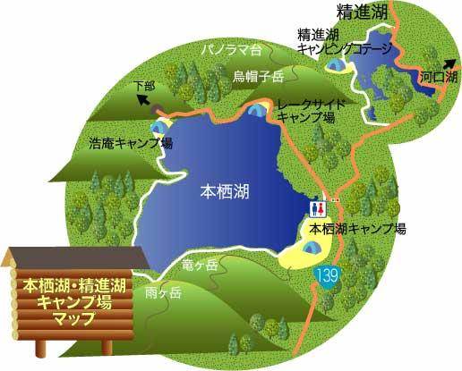 本栖・精進湖キャンプ場