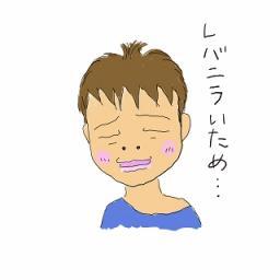 子ども の記事一覧 にっこり絵日記 楽天ブログ