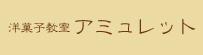 newbana-4.jpg