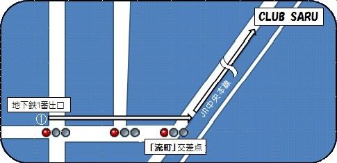 SARU地図.jpg