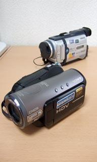 Handy Cam HDR-HC3