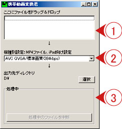051117-01.JPG - 15,987BYTES