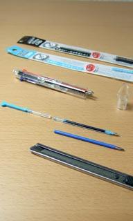 無印良品 3色ボールペン HI-TEC-C