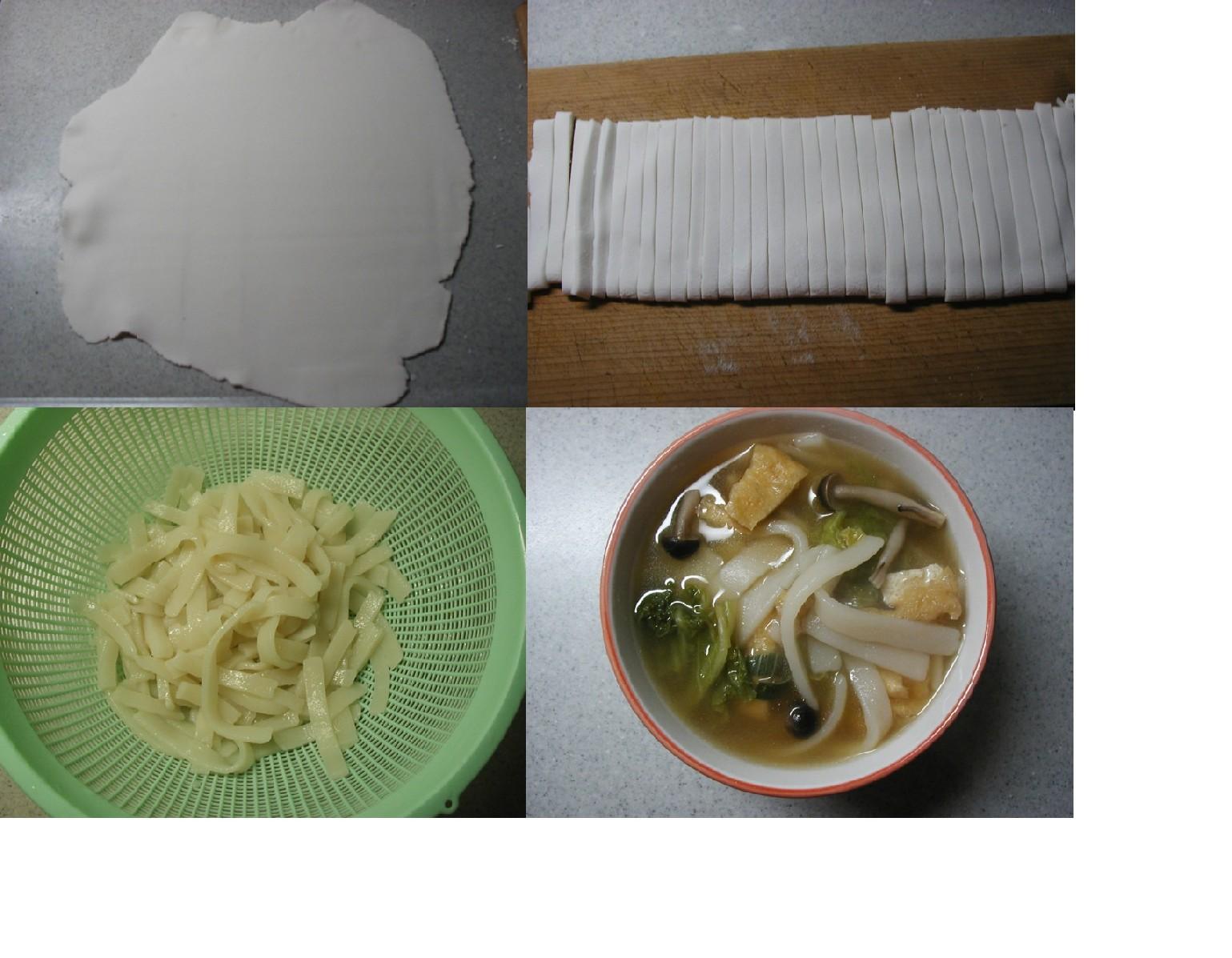 米うどん3.jpg