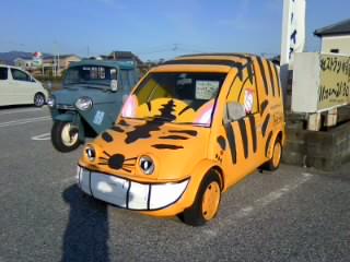 猫バス.jpg