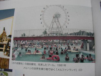 千葉県市川市の総合アミューズメントパーク - 大慶 …