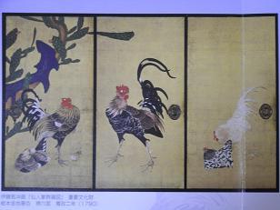 仙人掌群鶏図.jpg