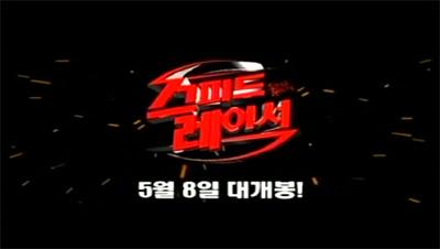 韓国CM1.jpg