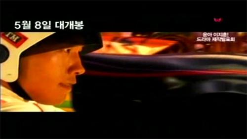 韓国CM2.jpg