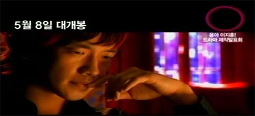 韓国CM3.jpg