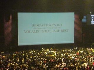 20111127tokunaga.JPG