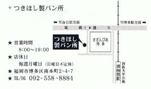 CCF20110920_00001_copy.jpg