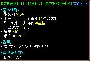 RedStone 10.12.30[09].jpg
