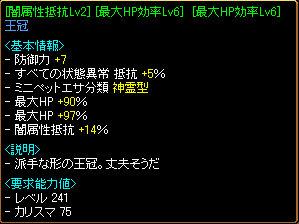 RedStone 10.12.30[10].jpg