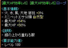 RedStone 10.12.30[11].jpg