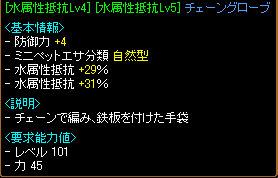 RedStone 10.12.30[13].jpg