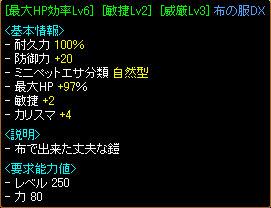 RedStone 10.12.30[14].jpg