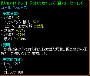 RedStone 10.12.30[15].jpg