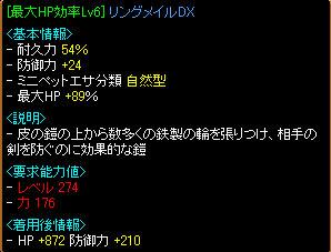 RedStone 11.01.07[00].jpg