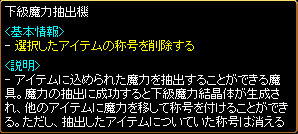 RedStone 11.01.07[01].jpg