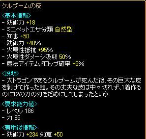 RedStone 11.01.07[02].jpg
