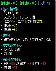 RedStone 11.01.01[03].jpg