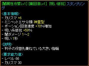 RedStone 10.12.30[24].jpg