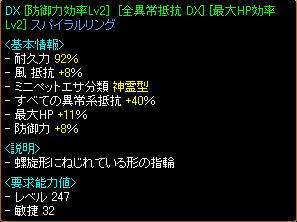 RedStone 10.12.30[23].jpg