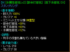 RedStone 10.12.30[22].jpg