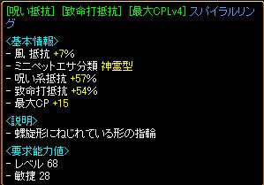 RedStone 10.12.30[21].jpg