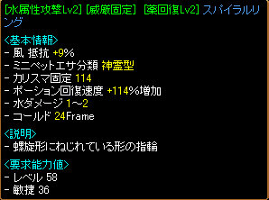 RedStone 10.12.30[19]-1.jpg