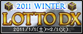 bn_gameon_2011.jpg
