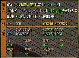 RedStone 10.12.30[16].jpg
