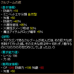 RedStone 11.01.02[00].jpg
