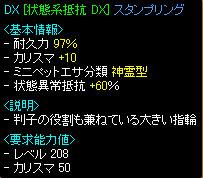 RedStone 10.12.30[17].jpg