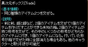 RedStone 11.01.02[01].jpg