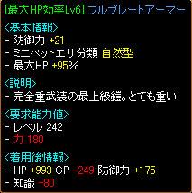 RedStone 11.01.02[02].jpg
