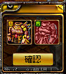 RedStone 11.01.02[03].jpg