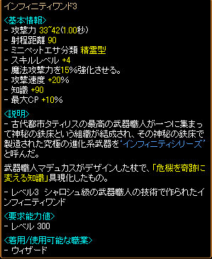 RedStone 10.12.30[07].jpg