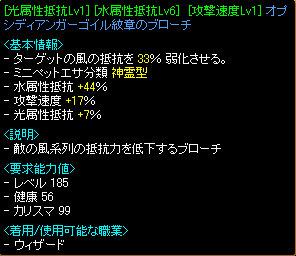 RedStone 10.12.30[08].jpg
