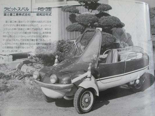 DSCF0013.JPG