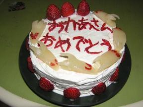 義母ケーキ!1
