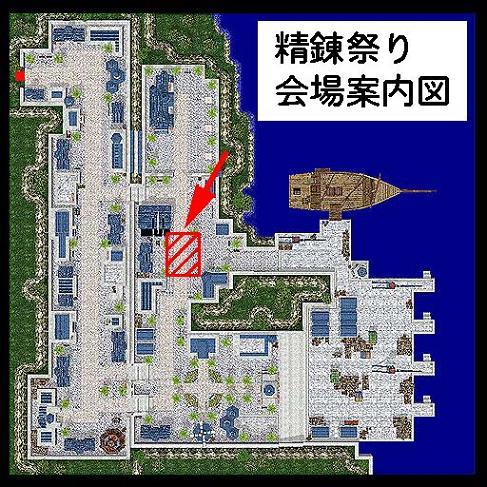 精錬祭り案内図.jpg