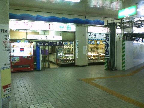 下関駅構内1