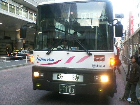空港行きの臨時バス